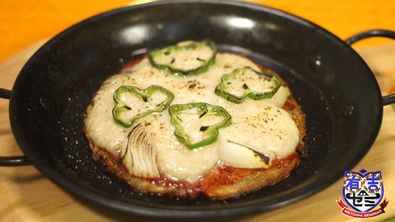 有吉ゼミ ドケチクッキング ドケチ料理 節約レシピ みはる 玉ねぎピザ
