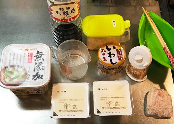 木金レシピ イワシ缶 イワシの味噌煮 材料 調味料