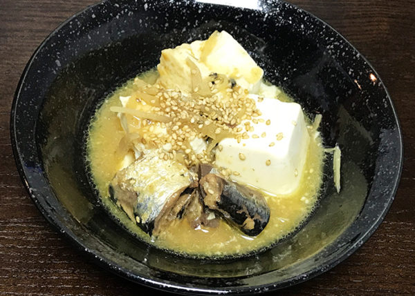 木金レシピ イワシ缶 イワシの味噌煮 完成