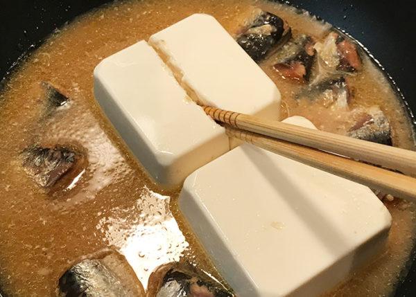 木金レシピ イワシ缶 イワシの味噌煮 作り方