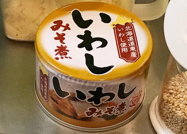 イワシの缶詰 味噌煮