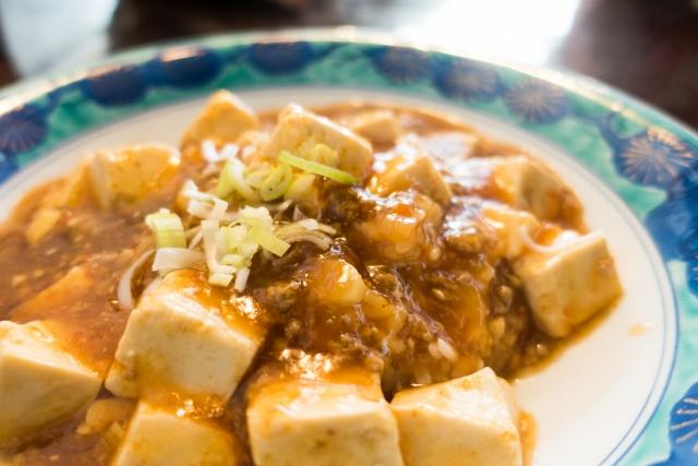 ヒルナンデス 豆腐 アレンジレシピ 麻婆豆腐