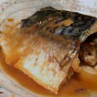 世界一受けたい授業 マジッククッキング 渋川祥子 炊飯器で作るサバの味噌煮