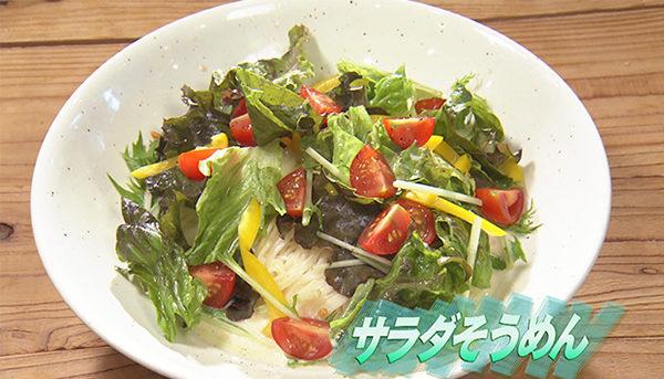 あさイチ 作り方 材料 レシピ 夏の昼ご飯 ランチ そうめんアレンジ 麺つゆ