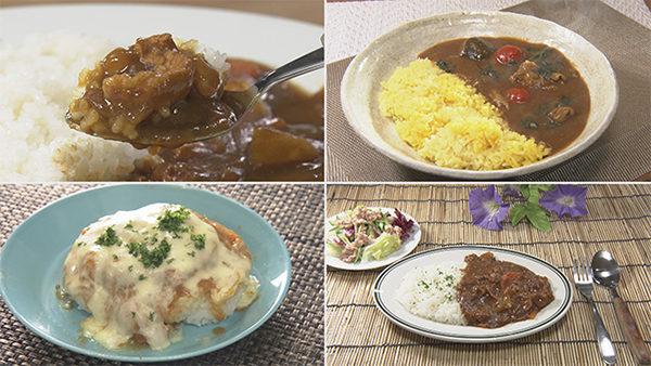 あさイチ 作り方 材料 レシピ カレー