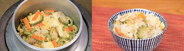 相葉マナブ 釜飯 釜1グランプリ なるほどレシピ 旬の産地ごはん 作り方 材料 ゴーヤチャンプル