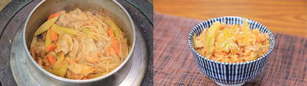 相葉マナブ 釜飯 釜1グランプリ なるほどレシピ 旬の産地ごはん 作り方 材料 アスパラのビビンバ風釜飯