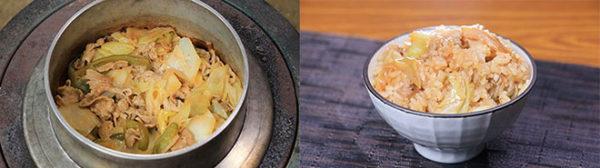 相葉マナブ 釜飯 釜1グランプリ なるほどレシピ 旬の産地ごはん 作り方 材料 ホイコーロー