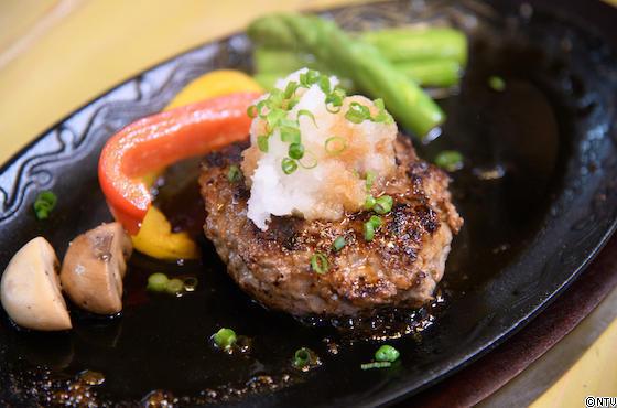青空レストラン レシピ 作り方 北里八雲牛 ハンバーグ