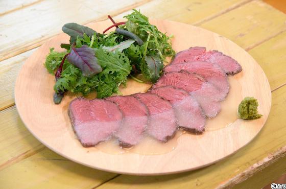 青空レストラン レシピ 作り方 北里八雲牛 ローストビーフ おせち