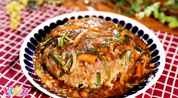 ヒルナンデス 家政婦マコ レシピ 作り置き ポリ袋レシピ 炊飯器 ハンバーグ