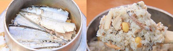 相葉マナブ なるほどレシピ 釜1グランプリ 釜飯 作り方 材料 さんま さよりめし
