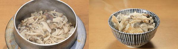相葉マナブ 釜-1グランプリ 釜飯 炊き込みご飯 作り方 材料 きのこたっぷり