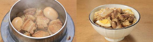 相葉マナブ 釜-1グランプリ 釜飯 炊き込みご飯 作り方 材料 豚の角煮