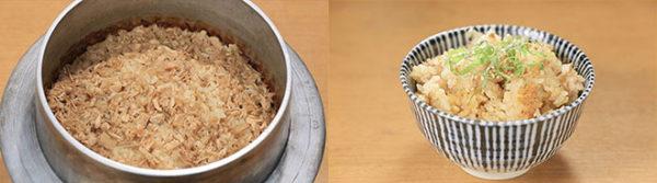 相葉マナブ 釜-1グランプリ 釜飯 炊き込みご飯 作り方 材料 なめ茸ツナ缶