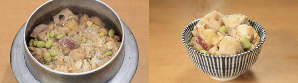 相葉マナブ 釜-1グランプリ 釜飯 炊き込みご飯 作り方 材料 千葉けんちん釜飯