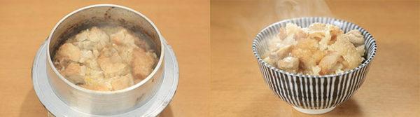 相葉マナブ 釜-1グランプリ 釜飯 炊き込みご飯 作り方 材料 油淋鶏