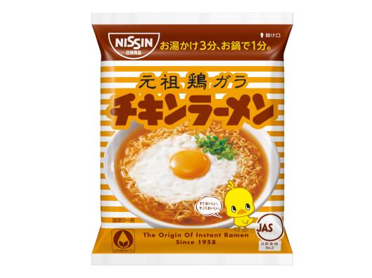 おはよう朝日です レシピ チキンラーメン アレンジレシピ