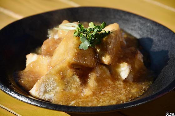 青空レストラン レシピ 作り方 里芋 丸系八つ頭 みぞれあんかけ