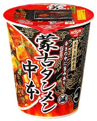 ジョブチューン アレンジレシピ ラーメン 蒙古タンメン カップ麺 ちょい足し