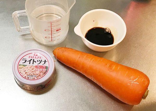 木金レシピ ニンジンとツナの煮ない煮物 材料