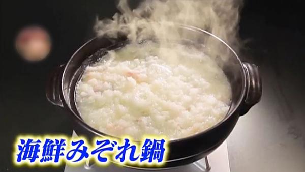 世界一受けたい授業 鍋 レシピ 作り方 海鮮みぞれ鍋
