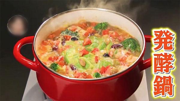世界一受けたい授業 鍋 レシピ 作り方 発酵鍋 発酵トマトチーズ鍋