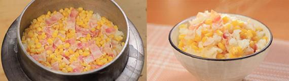 相葉マナブ レシピ 釜1グランプリ 釜飯 作り方 材料 とうもろこしの牛乳釜飯