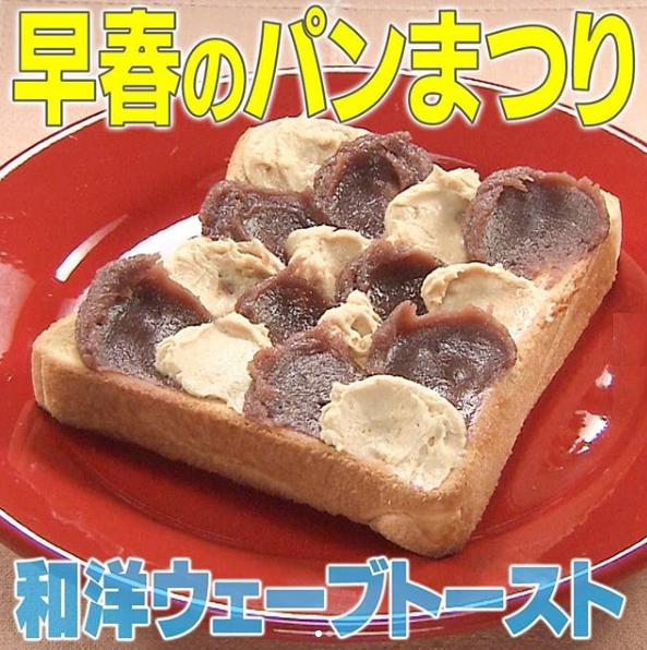 ケーキ バスク 家事 ヤロウ チーズ