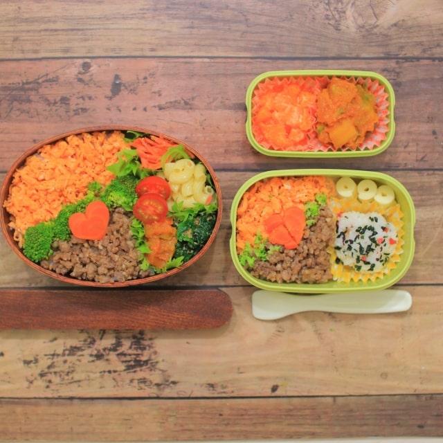 きょうの料理 レシピ ゆーママ 作り置き 冷凍お弁当