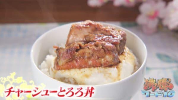 沸騰ワード レシピ 伝説の家政婦 志麻さん