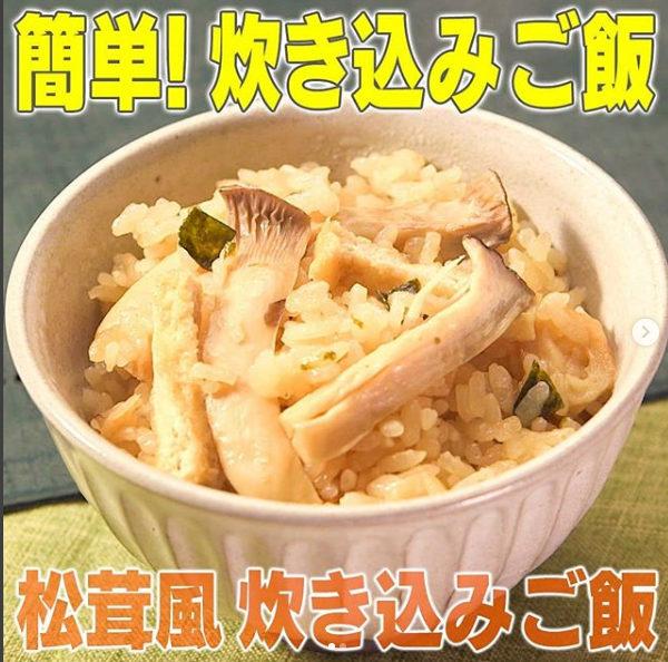 お 松茸 レシピ の 吸い物