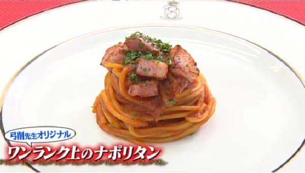 世界一受けたい授業 パスタ世界チャンピオン レシピ 作り方 ナポリタン