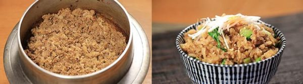 相葉マナブ 釜-1グランプリ 釜飯 炊き込みご飯 作り方 材料 坦々釜飯