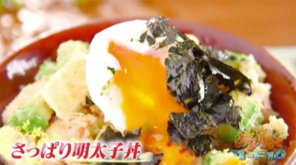沸騰ワード レシピ 伝説の家政婦 志麻さん 作り置き さっぱり明太子丼