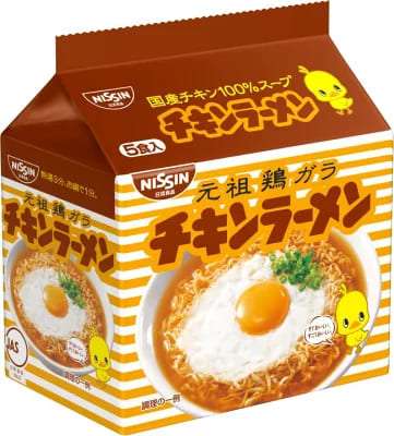 ジョブチューン レシピ 日清食品 アレンジ チキンラーメン