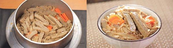 相葉マナブ 釜1グランプリ 釜飯 レシピ 作り方 材料 じゃこ天