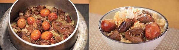 相葉マナブ 釜1グランプリ 釜飯 レシピ 作り方 材料 鶏もつ煮