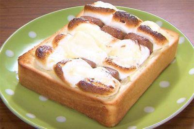 家事ヤロウ 秋のパン祭 スモアトースト