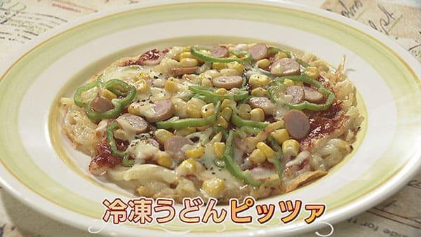 あさイチ 作り方 材料 レシピ 冷凍うどん ピザ