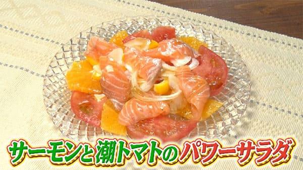 世界一受けたい授業 TEAMNACS 森崎 北海道 夏野菜 パワーサラダ トマト