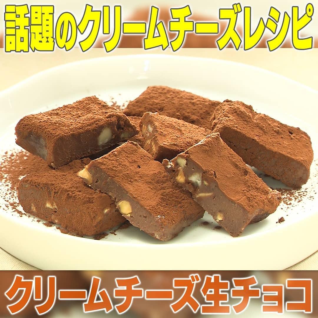 生 クリーム レシピ チョコレート
