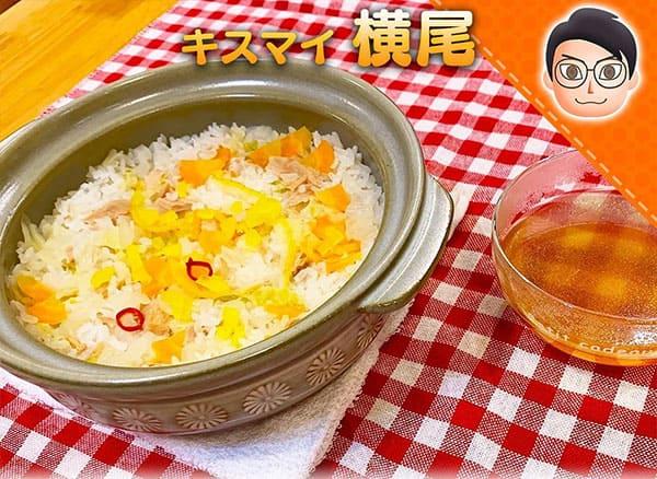 10万円でできるかな 100円レシピ対決 100円生活 キスマイ横尾