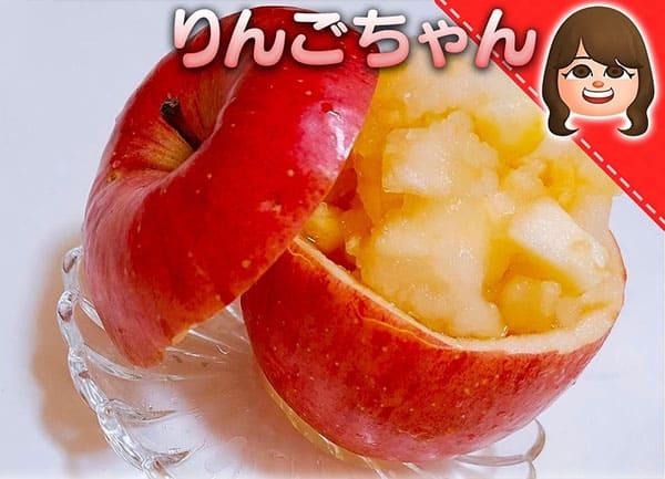 10万円でできるかな 100円レシピ対決 りんごちゃん