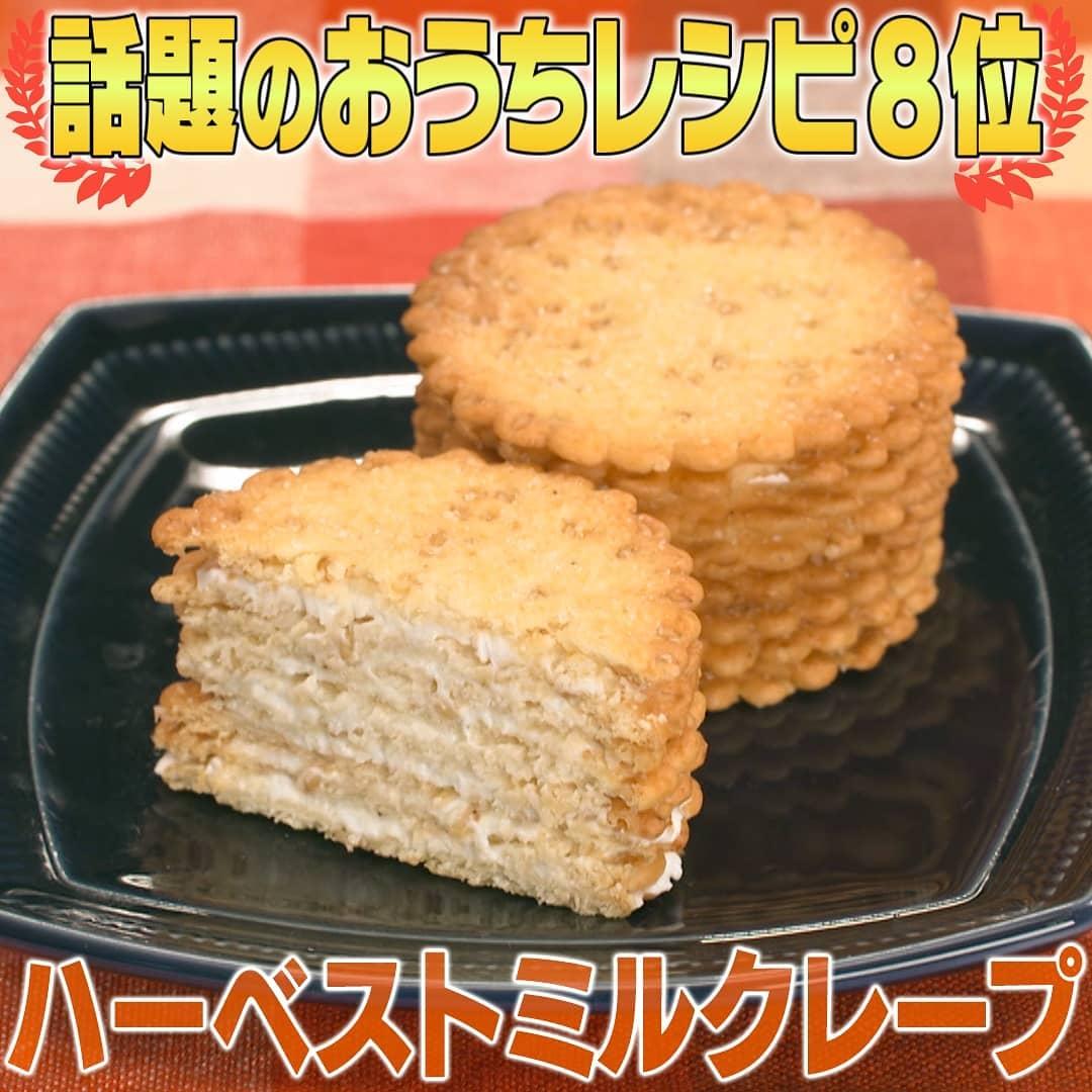 レシピ ミル クレープ