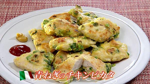 あさイチ 作り方 材料 レシピ クイズとくもり 鶏肉 万能むね肉 チキンピカタ