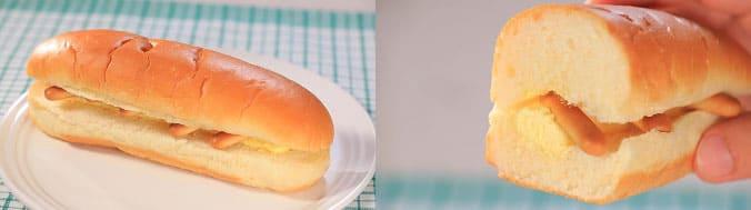 相葉マナブ 春が来た どこよりも早い パン祭り