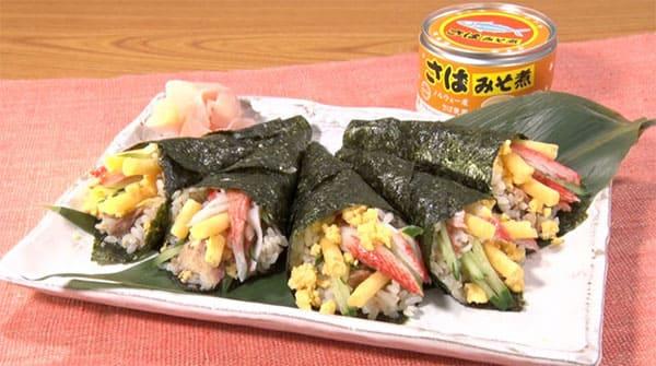 魔法のレストラン サバ缶 ちらし寿司