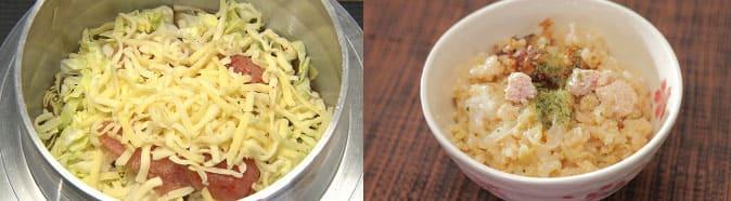 相葉マナブ 釜-1グランプリ 明太チーズもんじゃ風釜飯