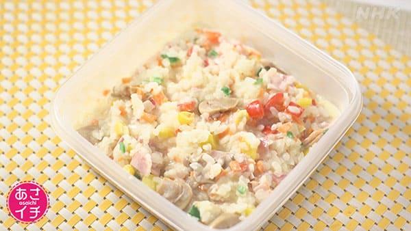 あさイチ 作り方 材料 レシピ 冷凍コンテナごはん 時短料理研究家ろこさん クリームチーズリゾット